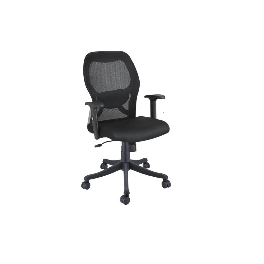 Matrix Office Chair
