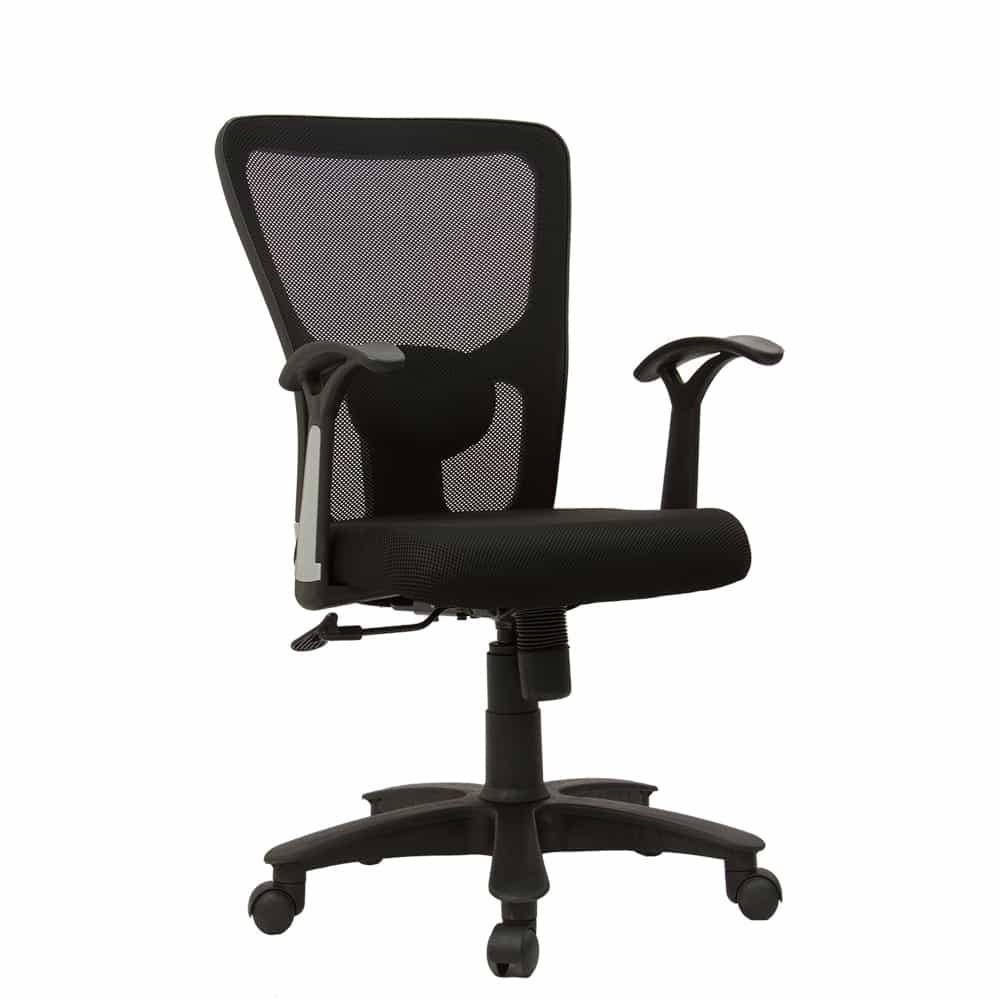 Dynamic Office Chair